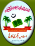 Islamia Degree College